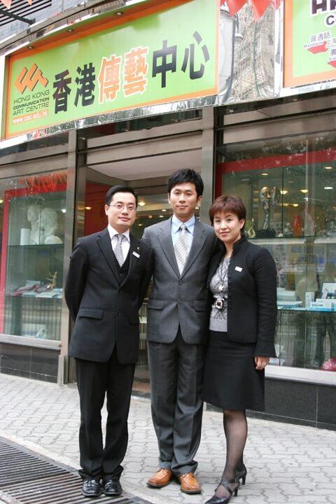 香港傳藝中心吳子文.JPG
