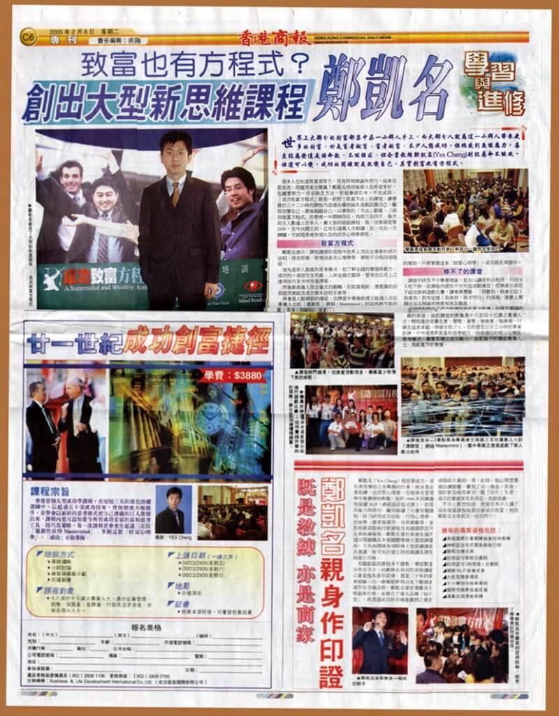 香港商報CMYK