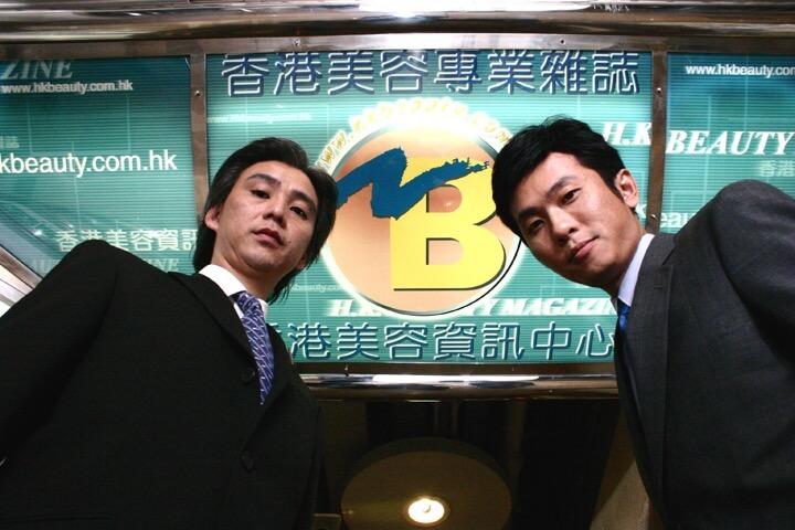 香港美容總會主席葉世雄.JPG