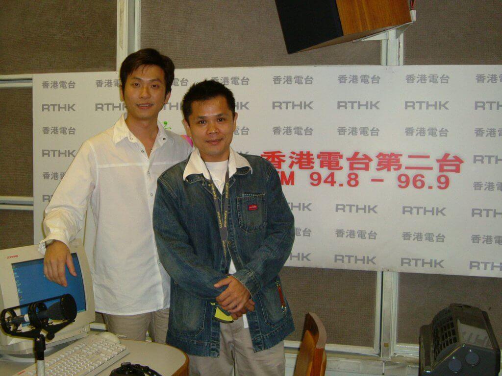 香港電台羅啟新.JPG